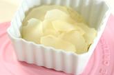薄切りジャガイモのグラタンの作り方1
