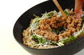 マグロの健脳ユッケ丼の作り方6