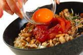 マグロの健脳ユッケ丼の作り方7