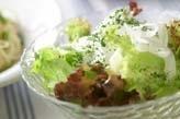 レタスと玉ネギのサラダ