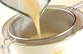 カリフラワー入りコーンスープの作り方2