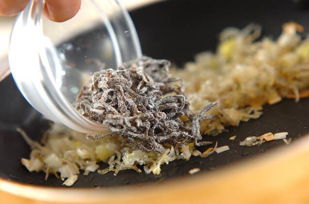 長芋豆腐の作り方の手順2