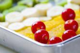 フルーツアイスの作り方2