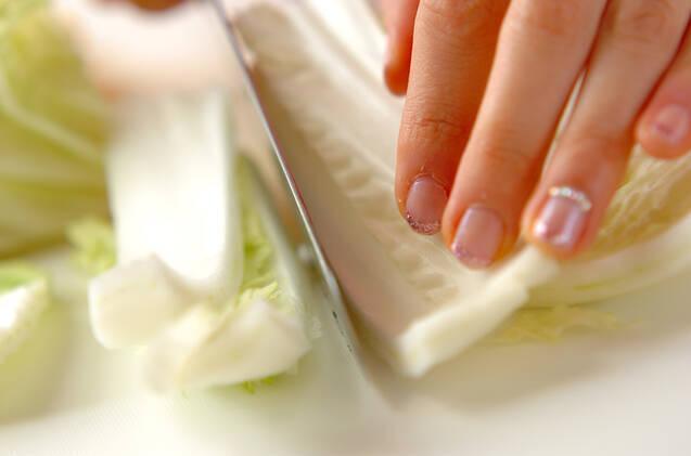 焼き白菜の豚肉黒酢あんかけの作り方の手順1