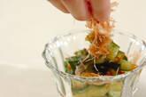 たたきキュウリの梅肉和えの作り方3