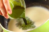 練乳あんかけ抹茶プリンの作り方1