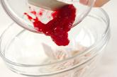 ささ身と長芋の梅和えの作り方2