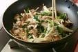 青菜とキノコの炒め物の作り方2