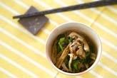 青菜とキノコの炒め物