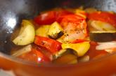 野菜の蒸し煮の作り方3