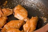 手羽のオイスターソース煮の作り方3