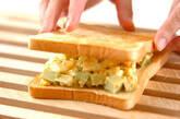 アボカドと卵のサンドの作り方4