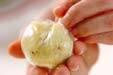 サツマイモの茶巾の作り方の手順5