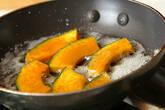 カボチャのソテーの作り方2