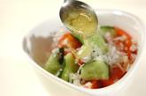 トマトとキュウリのサラダの作り方1