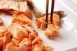 鮭の炊き込みご飯の作り方10