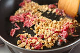 モヤシのピーナッツ肉みそ・レタス包みの作り方2