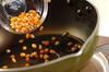 黒糖きな粉ポップコーンの作り方の手順1