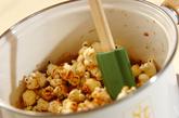 黒糖きな粉ポップコーンの作り方3