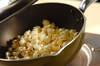 黒糖きな粉ポップコーンの作り方の手順2