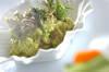 砂肝のアボカド和えの作り方の手順