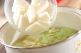 キャベツと長芋のみそ汁の作り方1