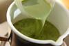 抹茶カンの作り方の手順2