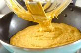 フライパンプキンチーズケーキの作り方3