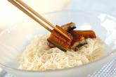 ウナたまぶっかけ素麺の作り方1
