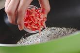 桜エビとのりのパスタの作り方2