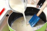 パンナコッタの作り方5