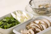 カキ雑炊の作り方1