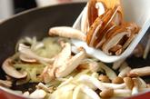 豆腐グラタンの作り方1