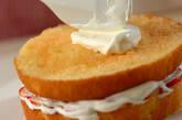 はじめてのショートケーキの作り方14