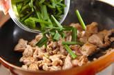 ニラ豚炒めの作り方3