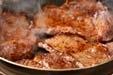 和風ステーキの作り方2