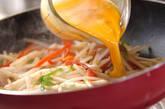 モヤシのソース卵とじの作り方5