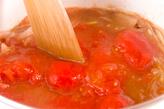 なめらかトマトスープの作り方3
