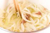 なめらかトマトスープの作り方5