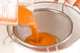 なめらかトマトスープの作り方7