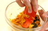 煮カボチャとツナの和え物の作り方1