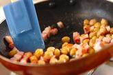 厚切りベーコンのナッツ炒めの作り方1