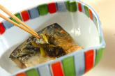 サバのみそ煮の作り方3