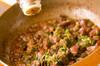 砂肝のネギショウガ炒めの作り方の手順4