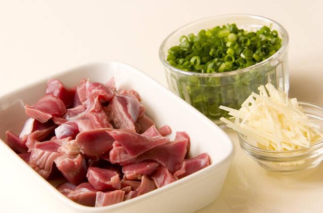 砂肝のネギショウガ炒めの作り方の手順2