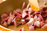 砂肝のネギショウガ炒めの作り方3
