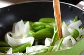 エンドウのみそ炒めの作り方4