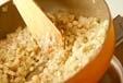 ポークサンドカツの作り方2