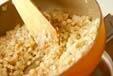 ポークサンドカツの作り方7