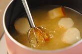 ナメコと麩のみそ汁の作り方4